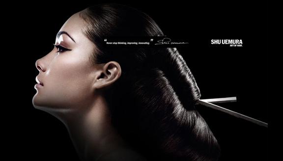 trattamenti-listino-parrucchiere-haiinprogress-bari